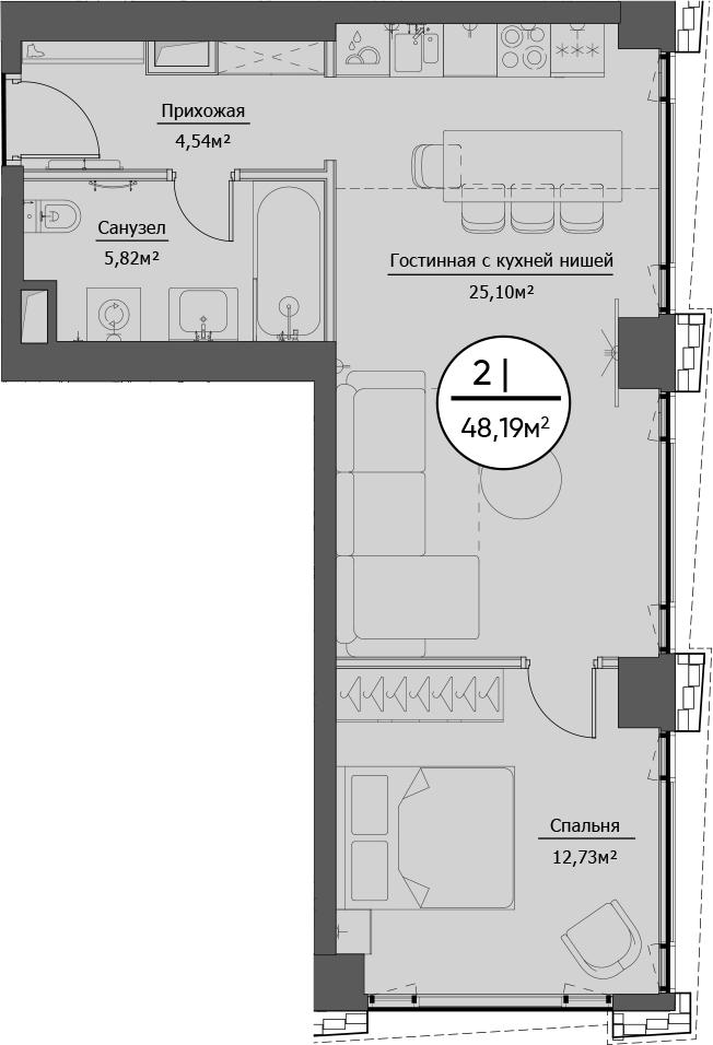 2Е-комнатная, 48.19 м²– 2