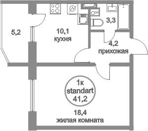 1-к.кв, 41.2 м², от 2 этажа