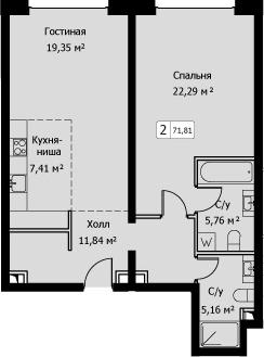 2Е-комнатная, 71.81 м²– 2