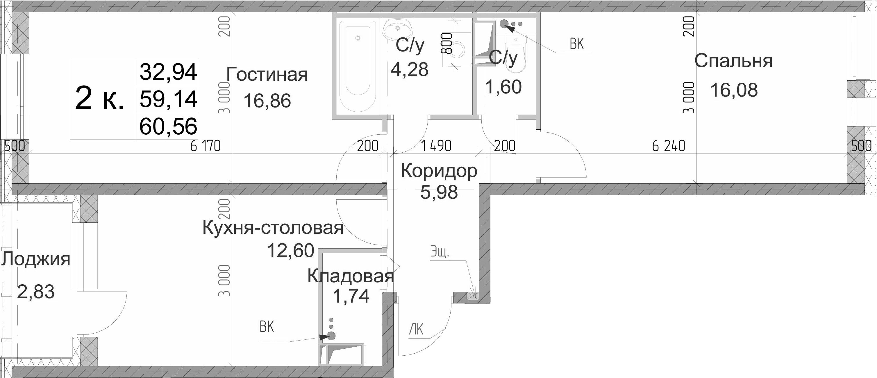 2-к.кв, 60.56 м², от 11 этажа