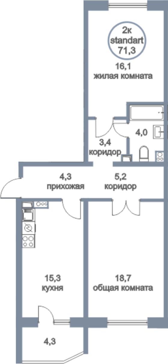 4Е-комнатная, 71.3 м²– 2