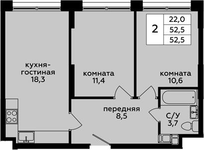 3-к.кв (евро), 52.5 м²
