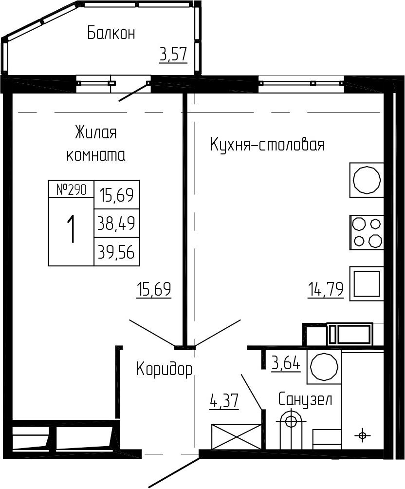 2-к.кв (евро), 42.06 м²