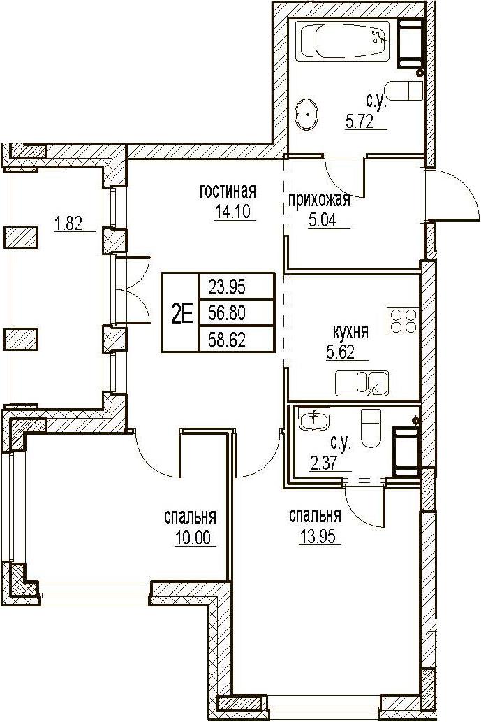 3Е-комнатная, 58.62 м²– 2