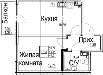 2Е-к.кв, 41.61 м²