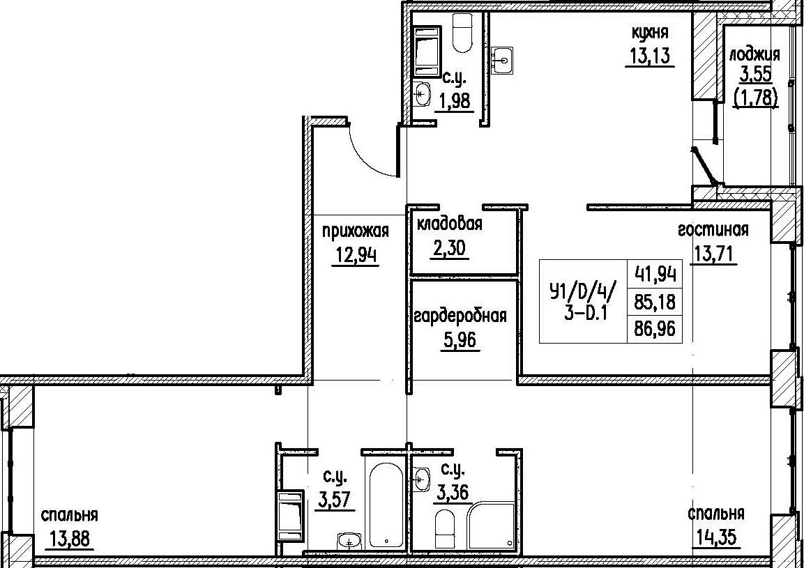 4-к.кв (евро), 88.74 м²