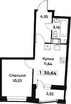 1-к.кв, 30.64 м², от 3 этажа