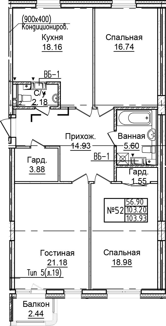 4-к.кв (евро), 105.63 м²