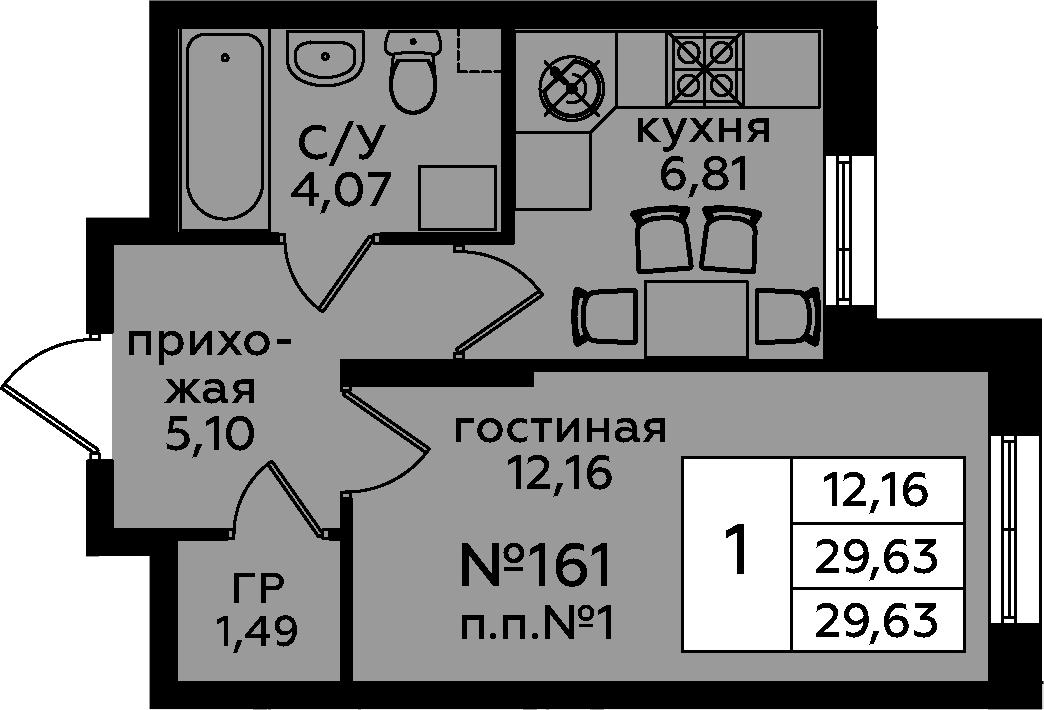 1-к.кв, 29.63 м²
