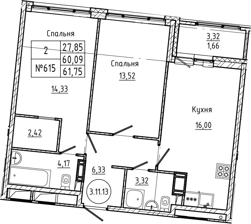 3Е-комнатная, 61.75 м²– 2