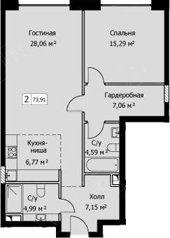 2Е-комнатная, 73.91 м²– 2