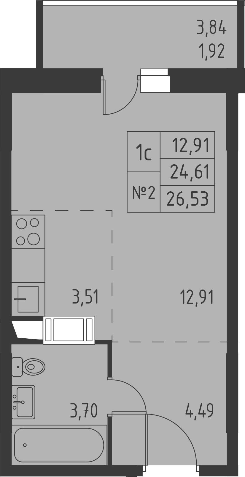 Студия, 26.53 м²– 2