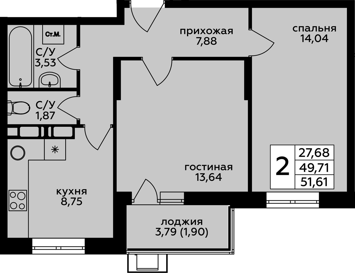 2-к.кв, 51.61 м²