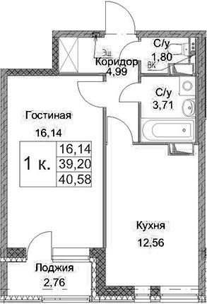 1-к.кв, 40.58 м², от 5 этажа