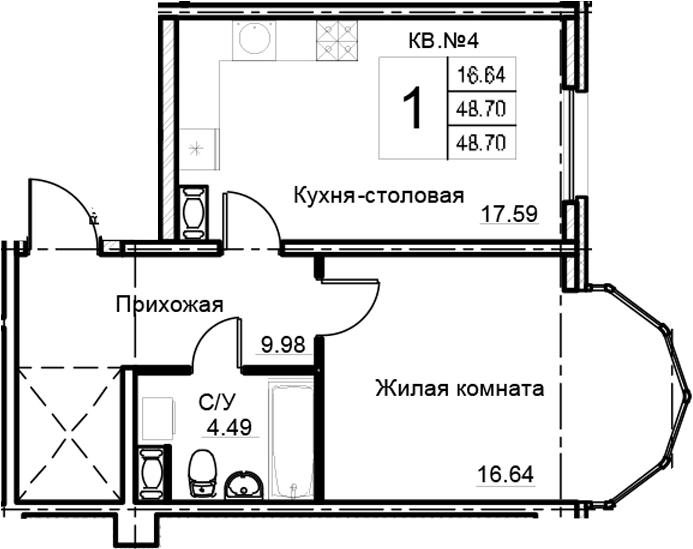 2-к.кв (евро), 48.7 м²
