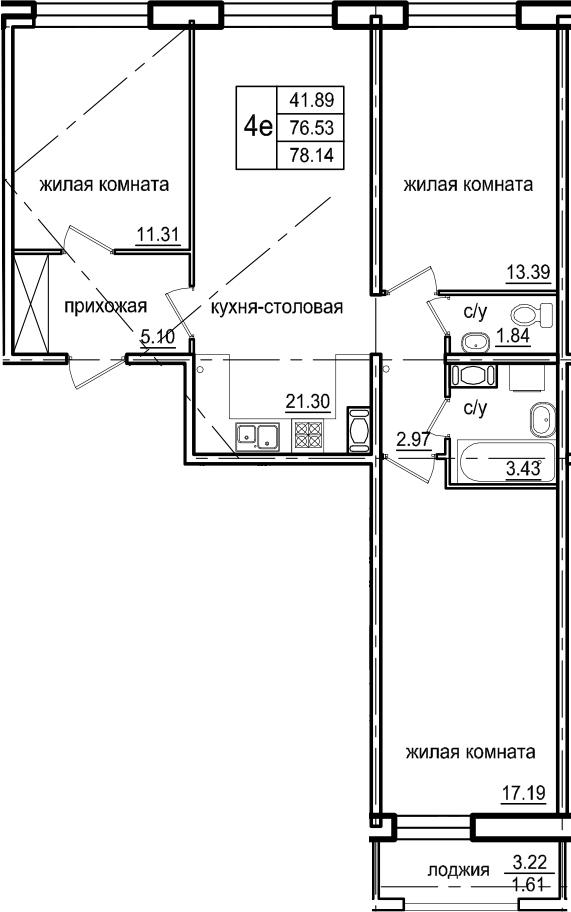 4-к.кв (евро), 79.75 м²