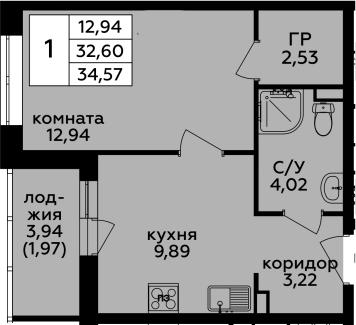 1-комнатная, 34.57 м²– 2