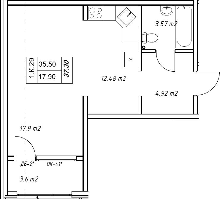 Студия, 35.5 м²