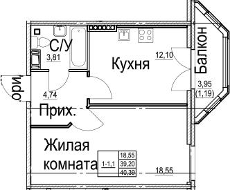 1-к.кв, 43.17 м²