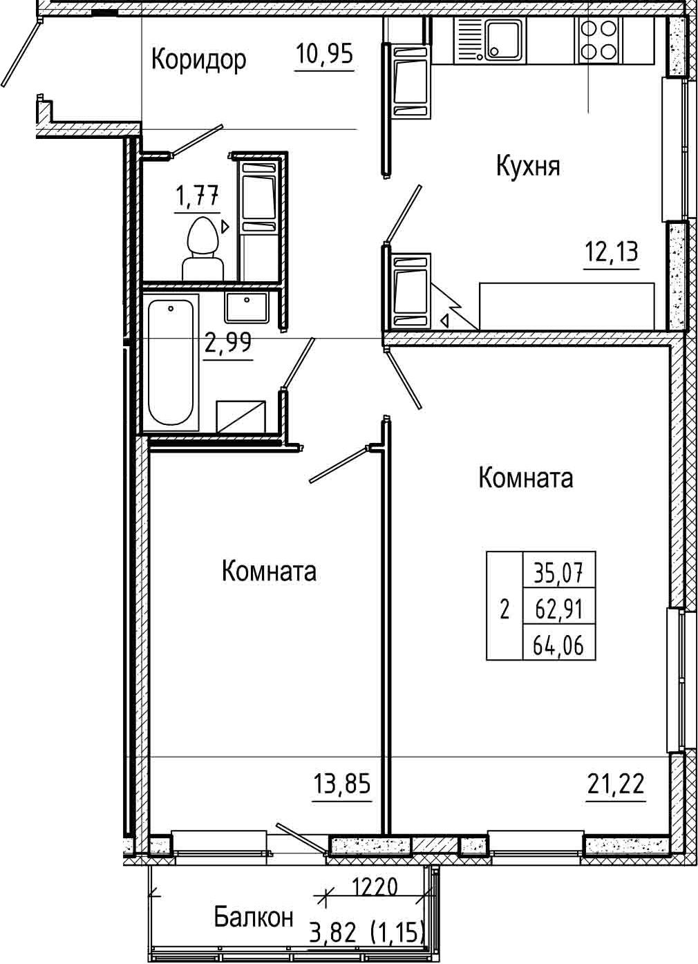 2-комнатная, 64.06 м²– 2