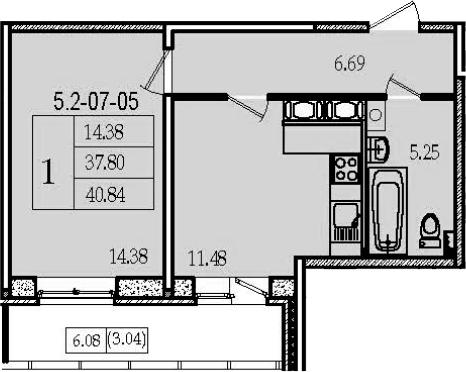 1-комнатная, 40.84 м²– 2