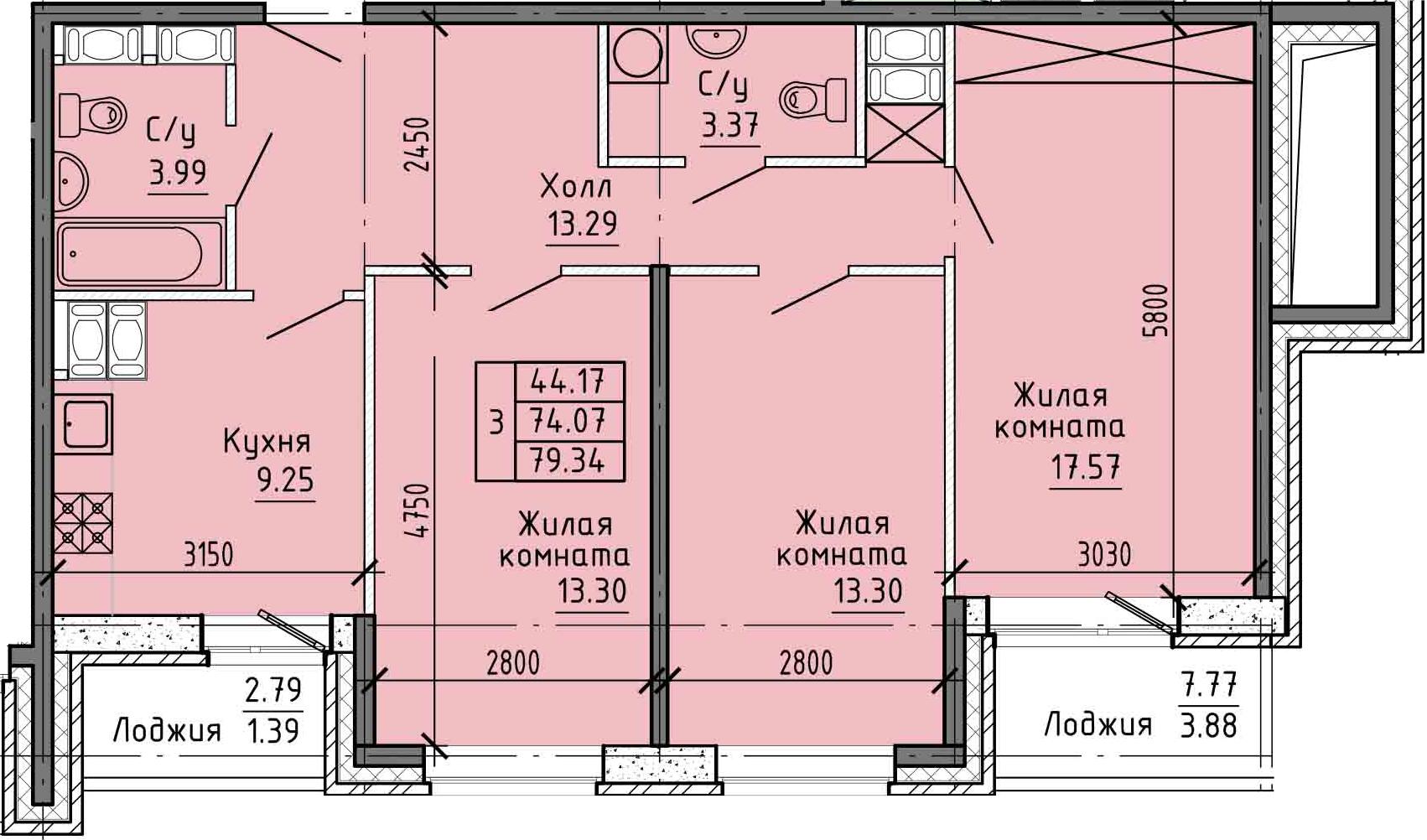 3-комнатная, 74.07 м²– 2