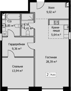 2Е-комнатная, 76.61 м²– 2