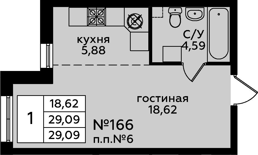 Студия, 29.09 м²