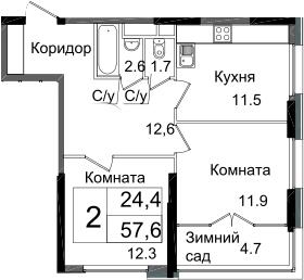 2-комнатная квартира, 57.6 м², 19 этаж – Планировка