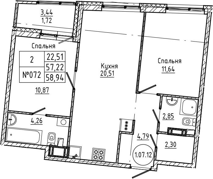 3Е-комнатная, 58.94 м²– 2