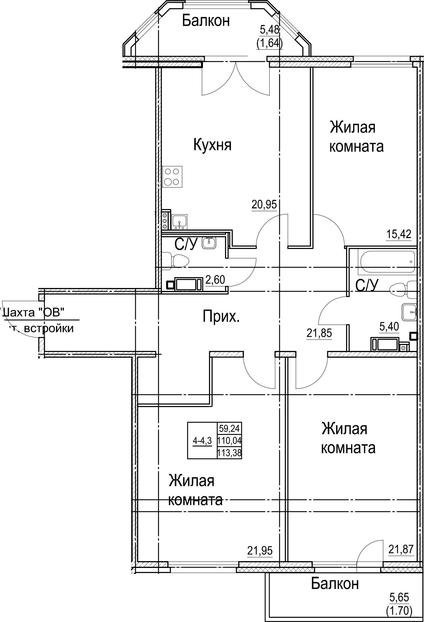 3-комнатная, 113.38 м²– 2