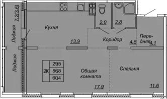 2-к.кв, 60.4 м², от 3 этажа