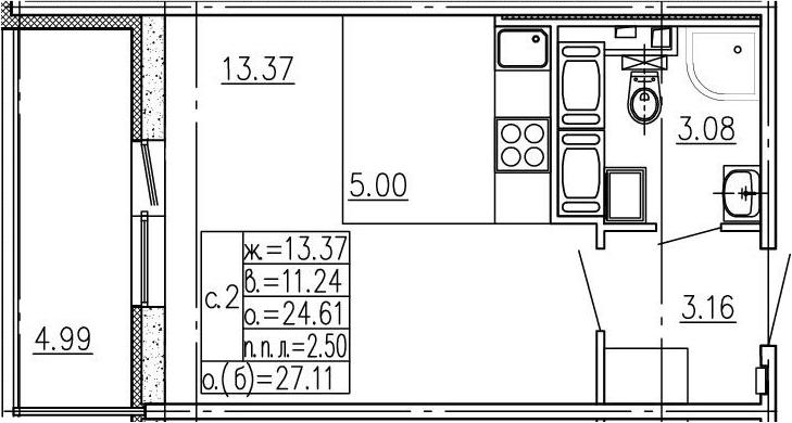 Студия, 24.61 м², 14 этаж