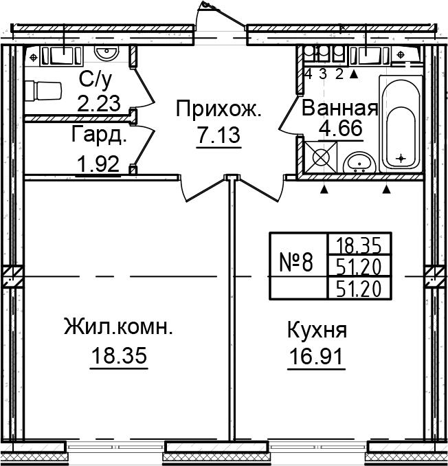 2-к.кв (евро), 51.2 м²