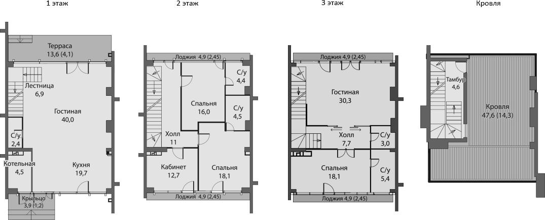 Таунхаус, 238.4 м²– 2