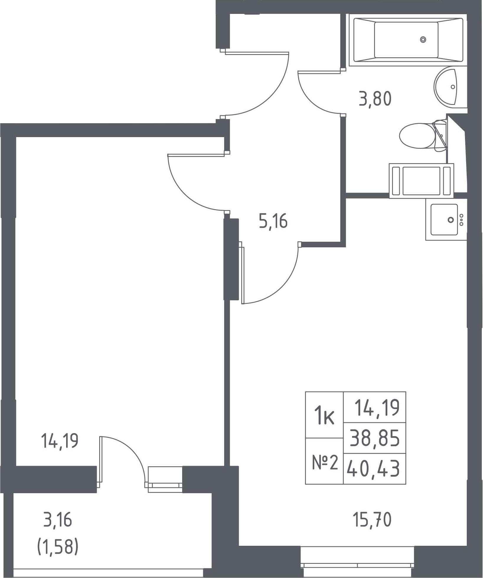 1-комнатная, 40.43 м²– 2