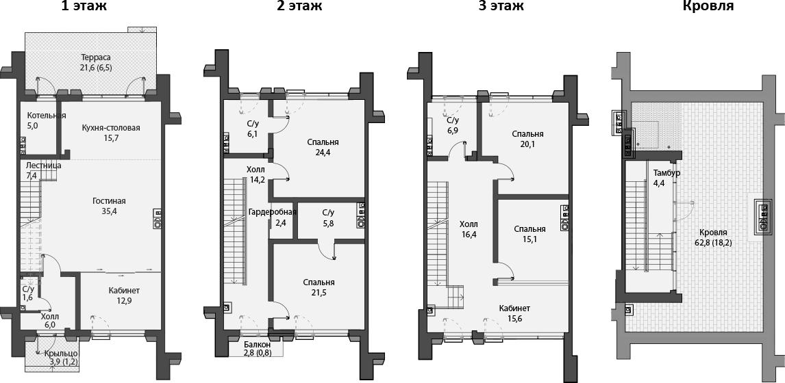 Таунхаусы, 339.74 м²