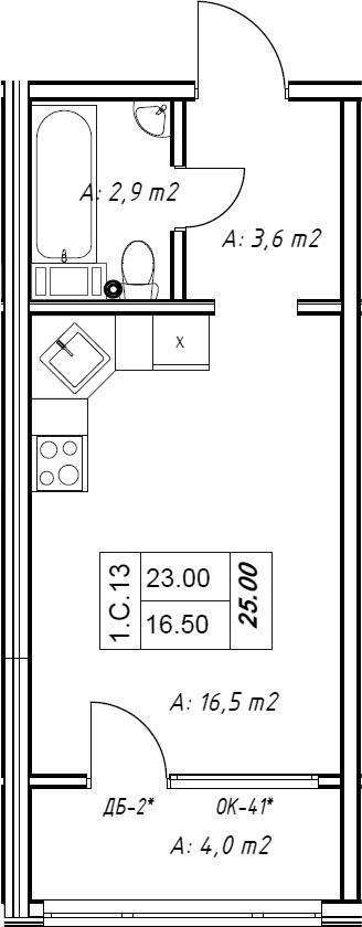 Студия, 23 м²– 2
