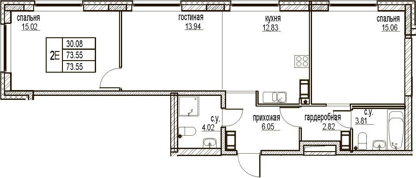 3Е-комнатная, 73.55 м²– 2