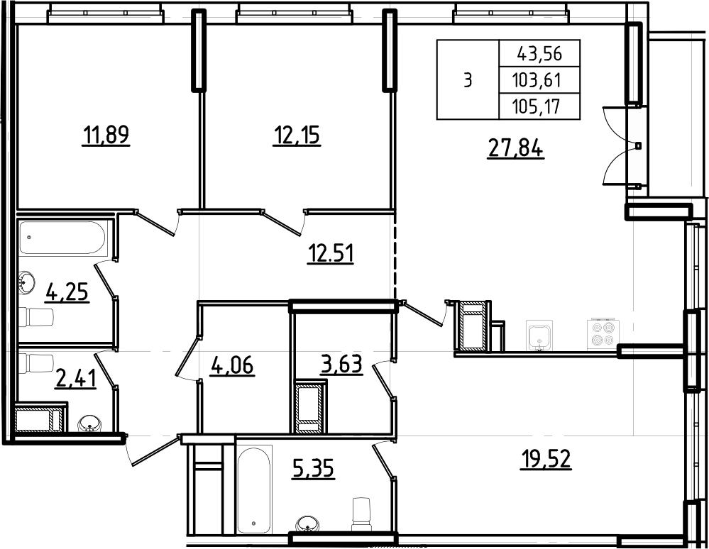 4Е-комнатная, 105.17 м²– 2