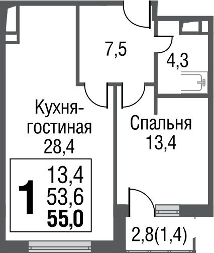 2Е-комнатная, 55 м²– 2