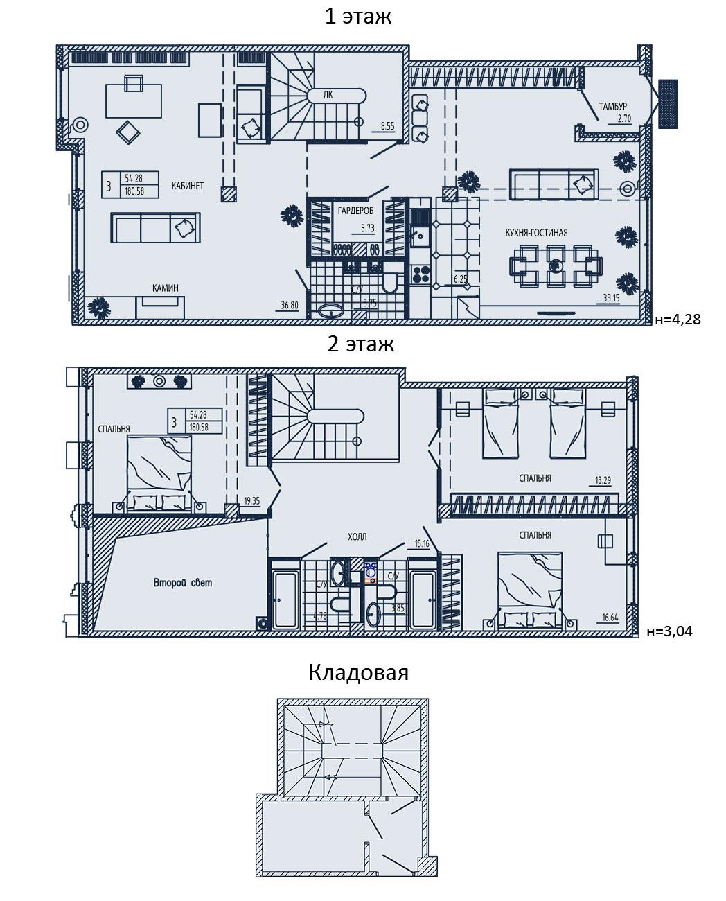5Е-комнатная, 180.58 м²– 2