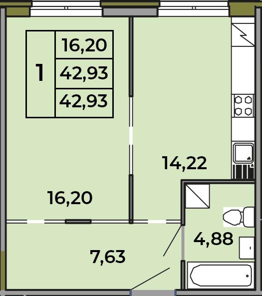 1-комнатная, 42.93 м²– 2