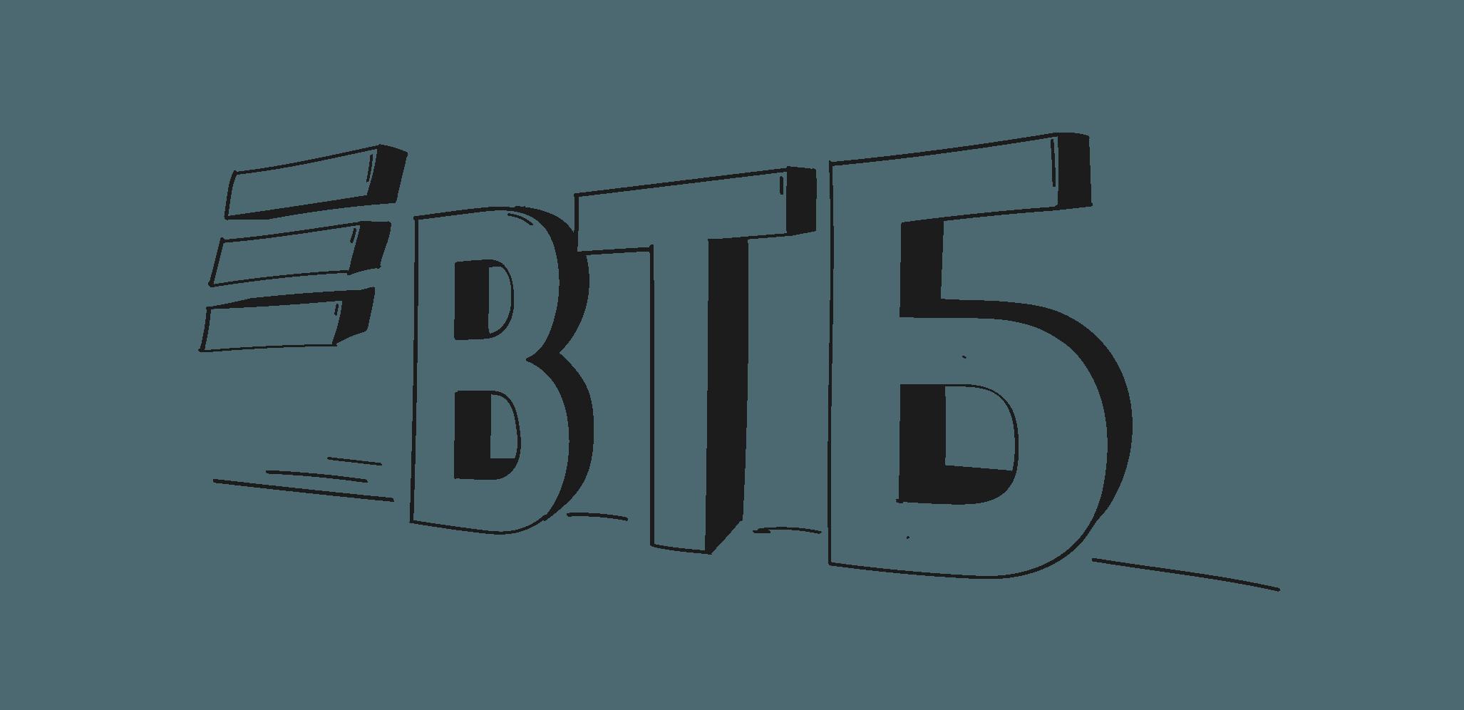 Надежные застройщики от ВТБ