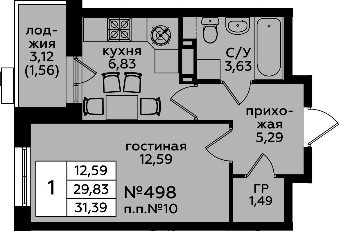 1-комнатная, 31.39 м²– 2