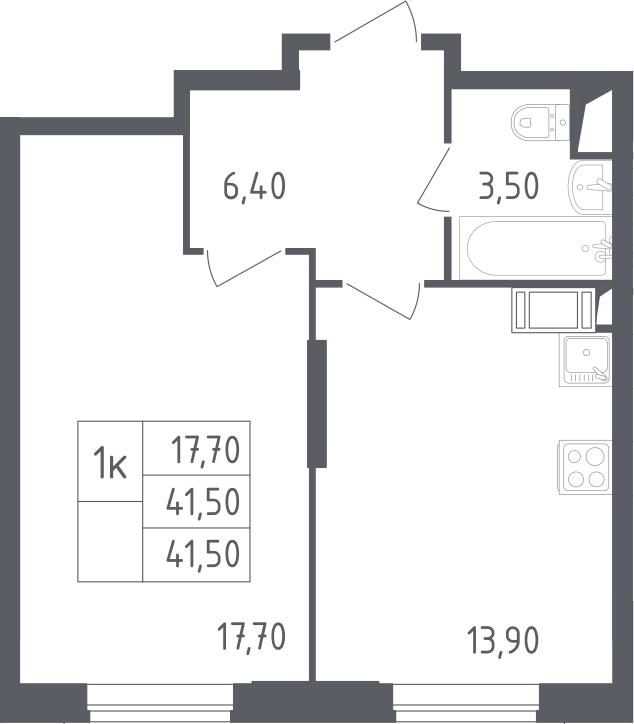 1-к.кв, 41.5 м²