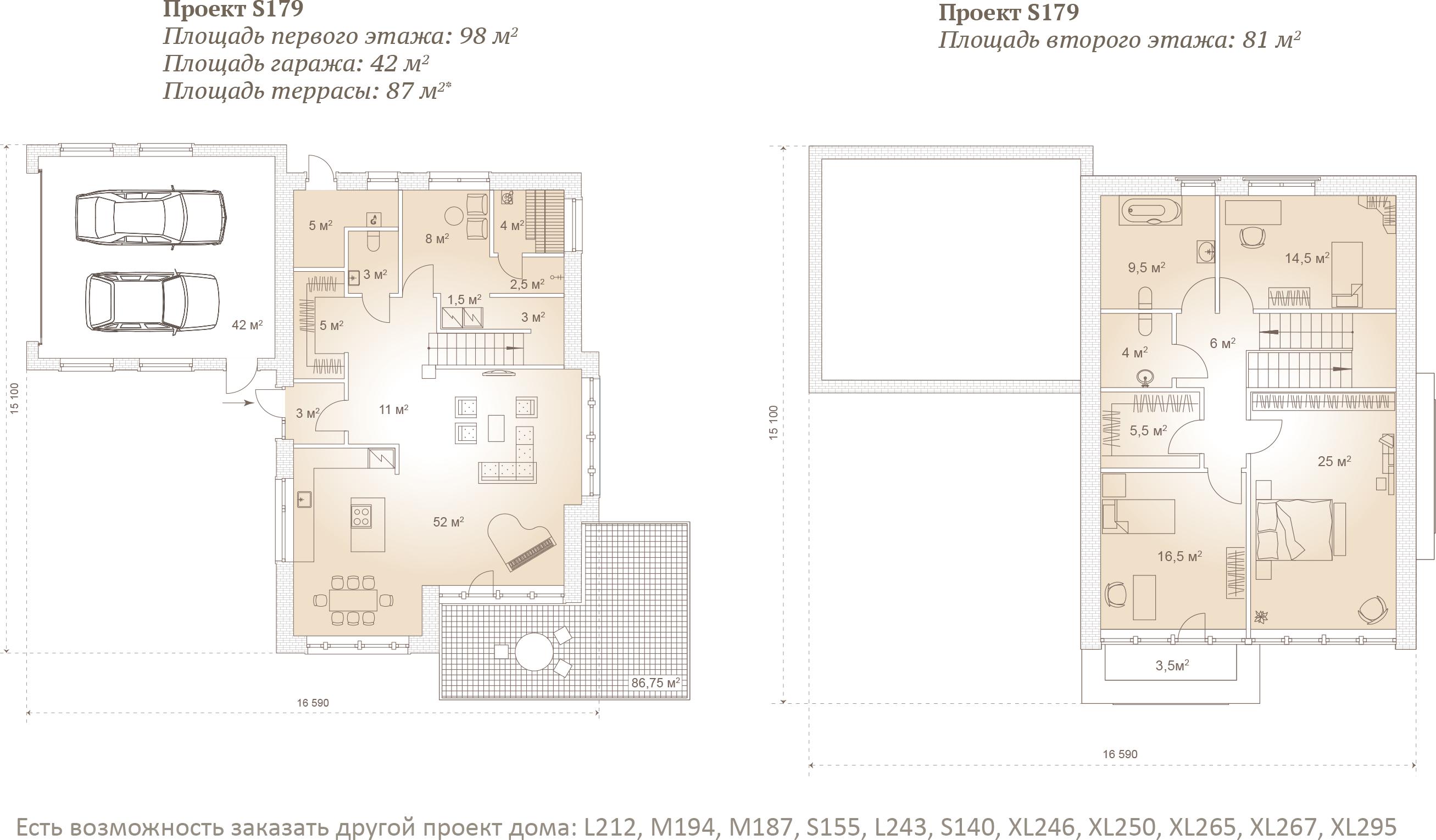 Коттедж, 179 м²