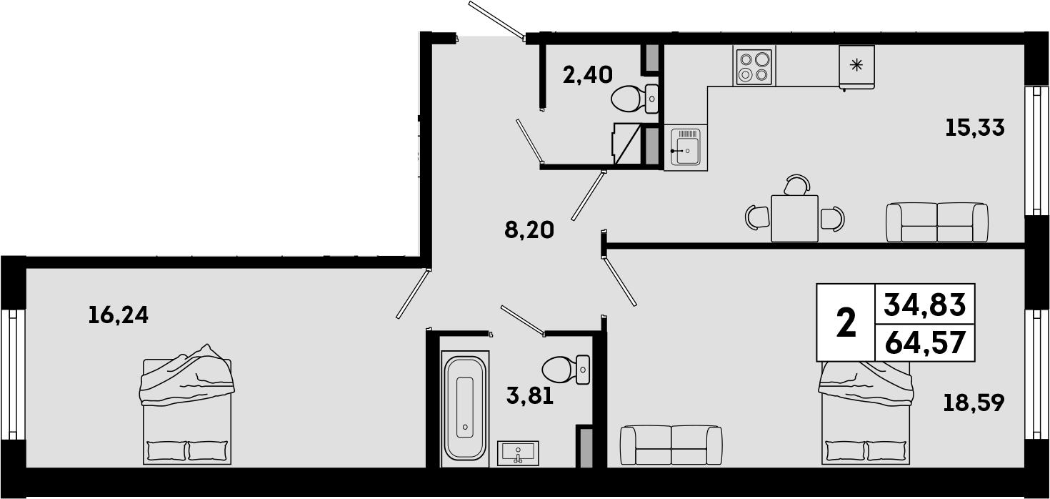 3Е-комнатная, 64.57 м²– 2