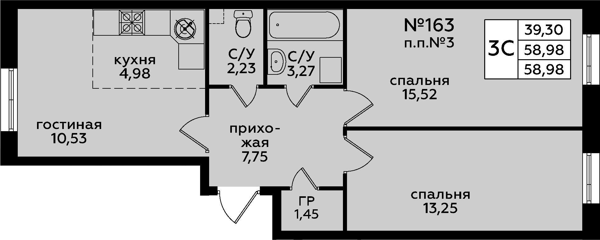 3Е-к.кв, 58.98 м², 1 этаж