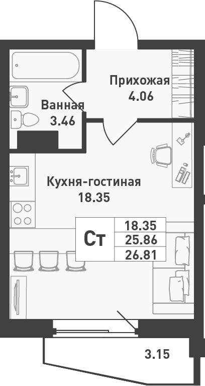 Студия, 26.81 м², 3 этаж